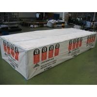 asbest big bag 620x240x115cm asbest deponie container. Black Bedroom Furniture Sets. Home Design Ideas